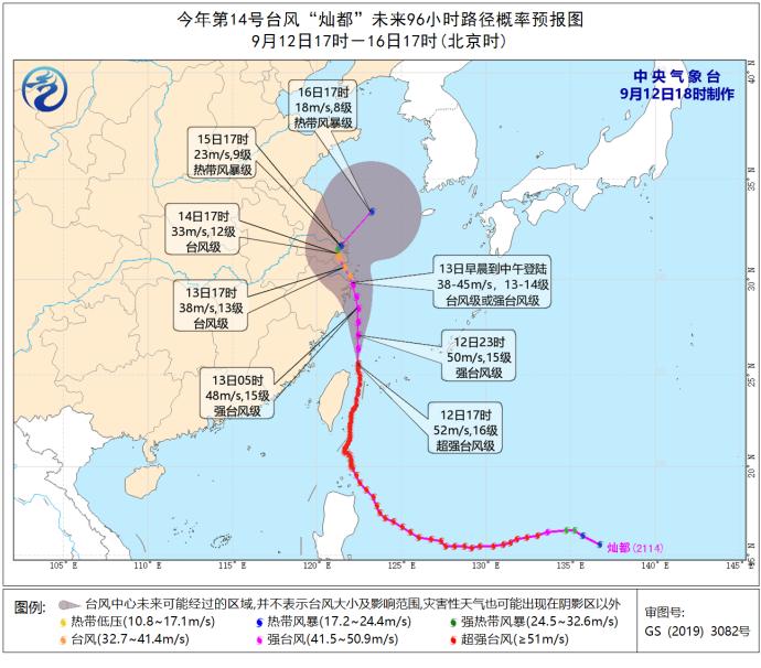 来源:中央气象台