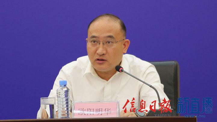 彭泽县委书记欧阳明华