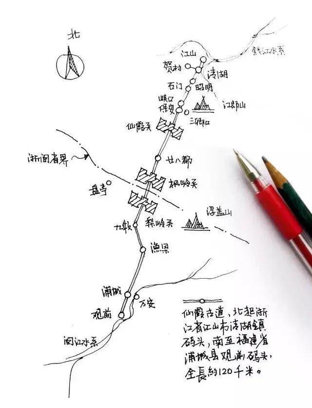 起于江山城,止于福建浦城, 仙霞古道 总长120km 。如今大部分的路段已被宽敞的柏油公路覆盖,仅余仙霞关到枫岭关的山岭间尚有古驿道得以保存完整。