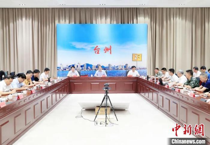 台州市12日召开防御台风视频连线会议。 孙金标 摄