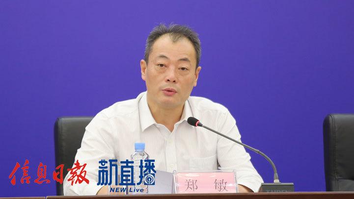 省农业技术推广中心党委书记郑敏