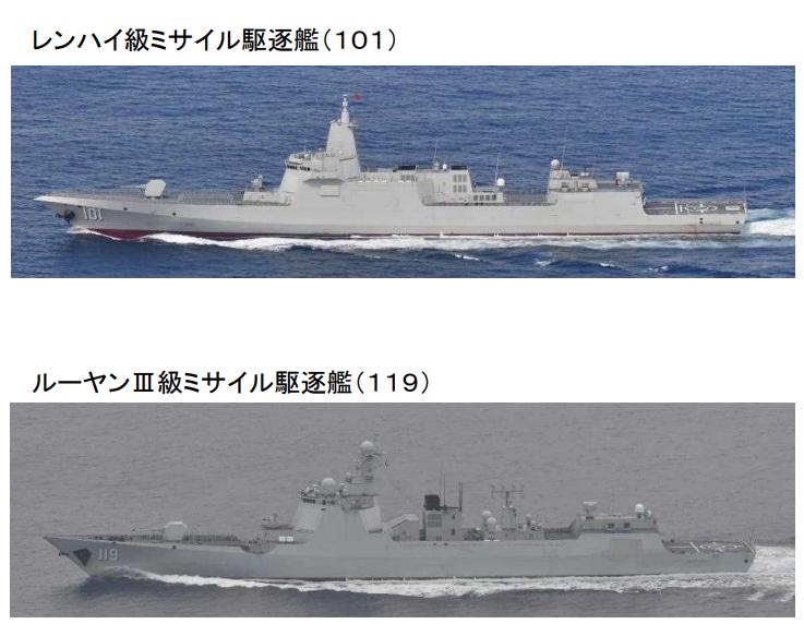 日本自卫队9月11日拍摄到的中国军舰