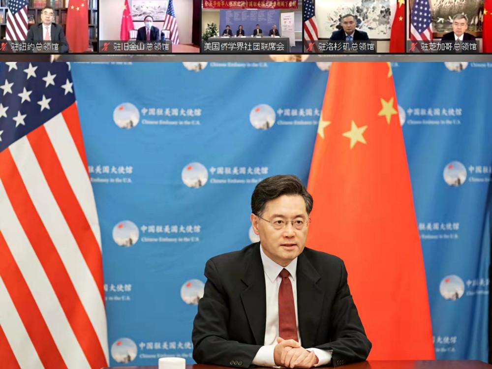 秦刚:将致力根除导致在美华人感到不安和遭遇不公的因素