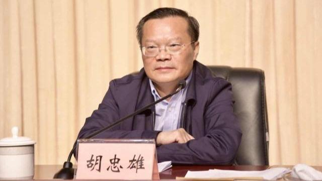 胡忠雄任贵阳市委书记