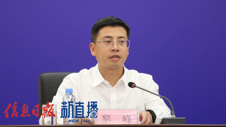 省委宣传部对外新闻处处长黎峰(以下图片均由 文颖 摄)