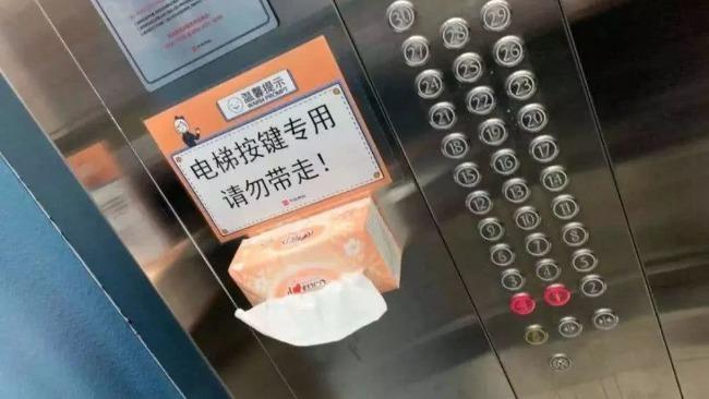 男子用打火机烧电梯按键 律师:可拘留罚款
