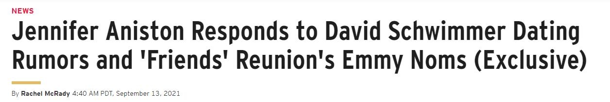 詹妮弗·安妮斯顿否认与大卫恋情 表示两人只是兄弟