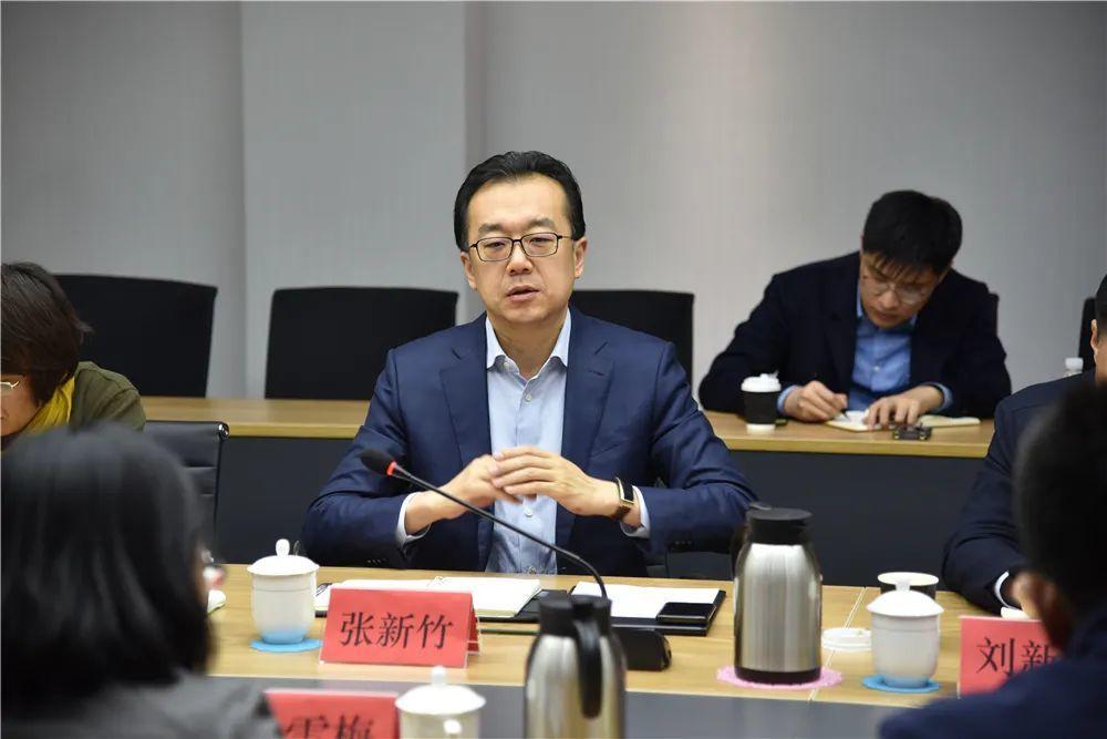 张新竹书记到区属国有平台公司调研