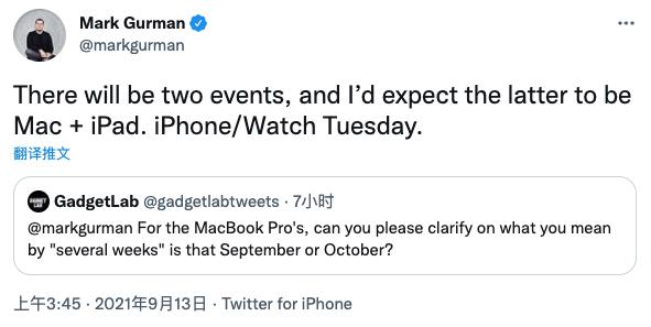 古尔曼称苹果今年将有两场发布会