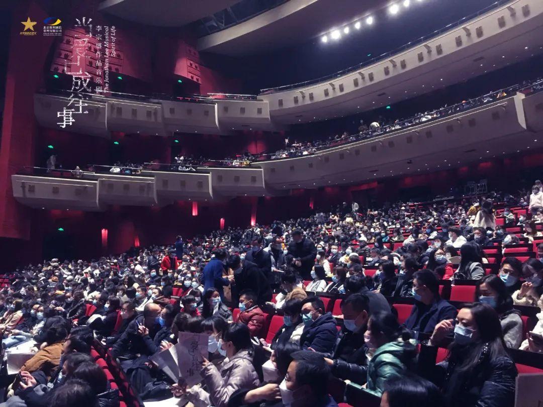 2020年武汉站演出现场