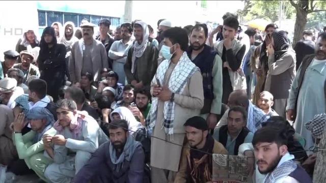 凤凰直击|塔利班接管阿富汗已一个月 喀布尔现状如何?