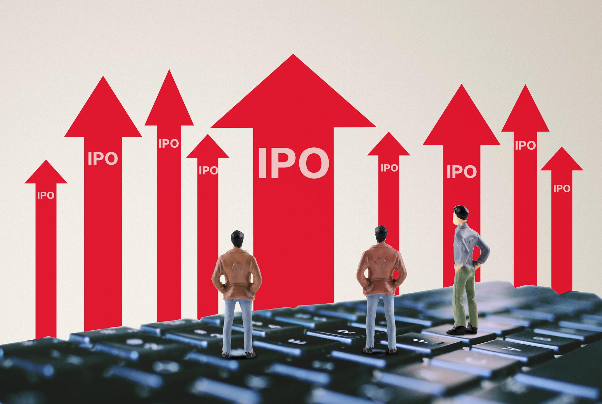 公司拟募资8.00亿元 青岛云路科创板IPO已提交注册
