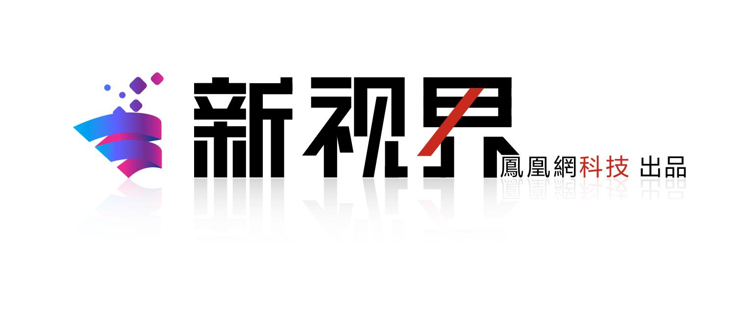 新视界丨李子柒迷局:视频停更66天 千万网红斗不过资本?