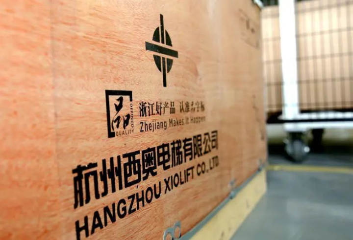 """""""质量官""""严把质量关 杭州不断完善机制打造质量强市"""
