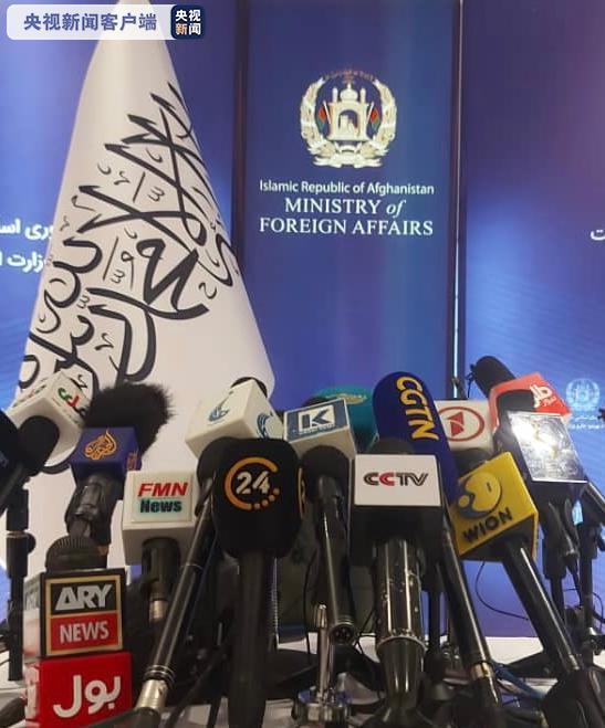 阿富汗临时政府代理外长阐明新政府态度 望国际社会继续援助阿富汗