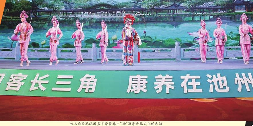 """长三角康养旅游嘉年华暨养生""""硒""""游季开幕式上的《千年傩》表演"""