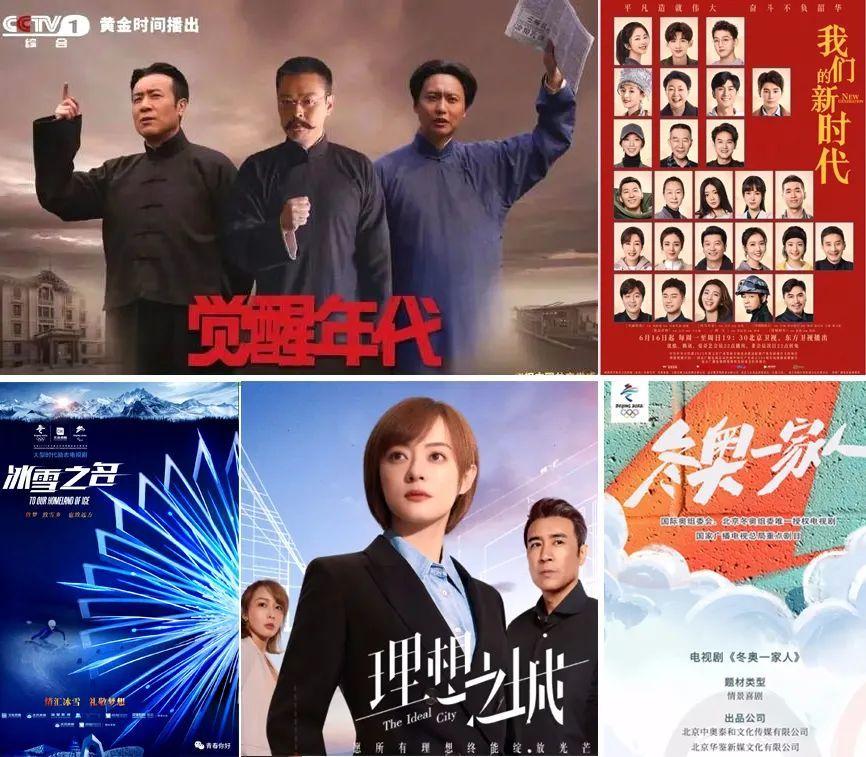 北京市廣播電視局:多措并舉加強電視劇行業管理