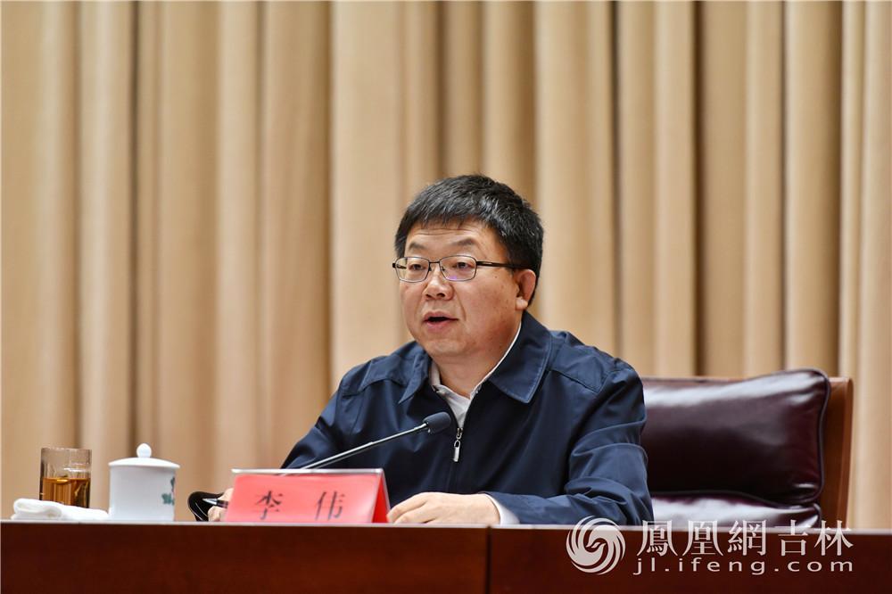 吉林省政府副省长李伟通报博览会筹备工作情况,安排部署重点工作。梁琪佳摄