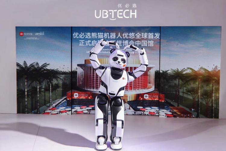 熊猫机器人优悠