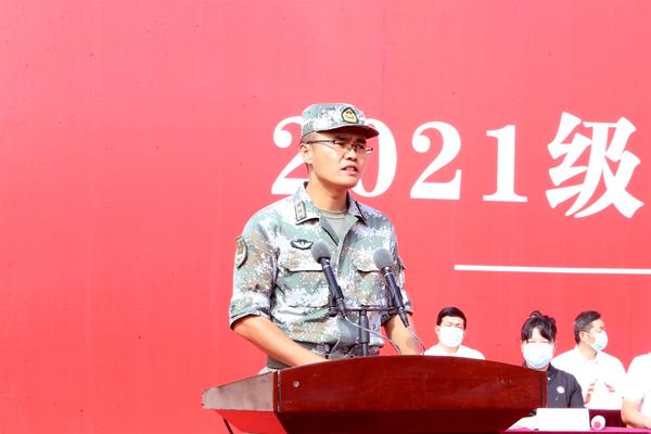 承训部队领导李广峰讲话