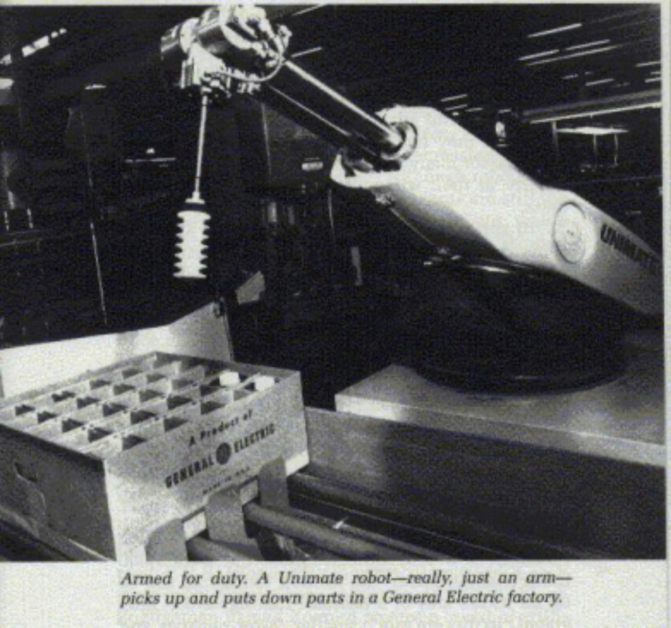机器人公司Unimation生产的机械手臂