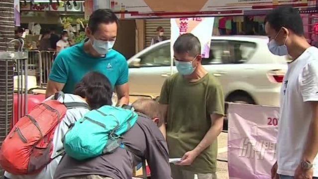 香港选委会1500个议席中25%由选举产生,意味着什么?田飞龙解读