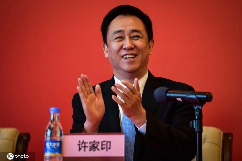 疯狂的中国房地产足球联赛 恒大亲手画上句号丨凰家看台