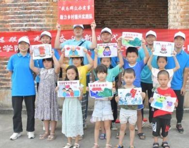 江西生物科技职业学院在井冈山长溪村开展暑期社会实践