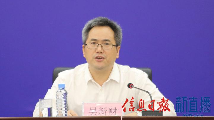 南昌市科技局党组书记吴新财