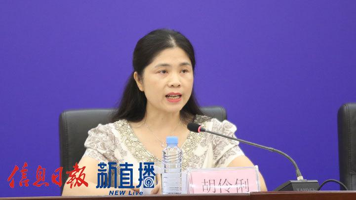 九江市人社局副局长胡伶俐