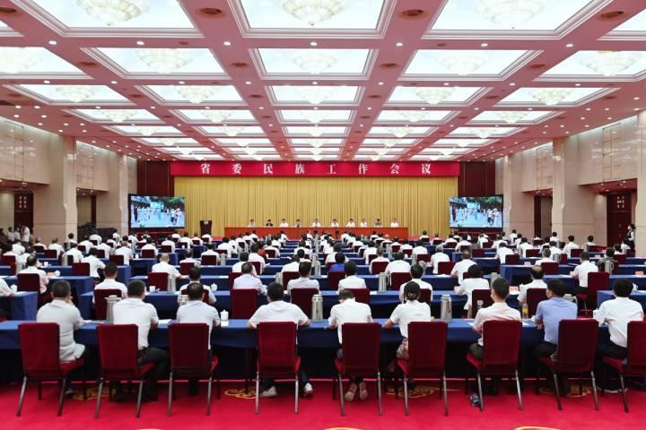 9月14日,浙江省委民族工作会议在杭州召开。浙江新闻客户端记者 胡元勇 摄