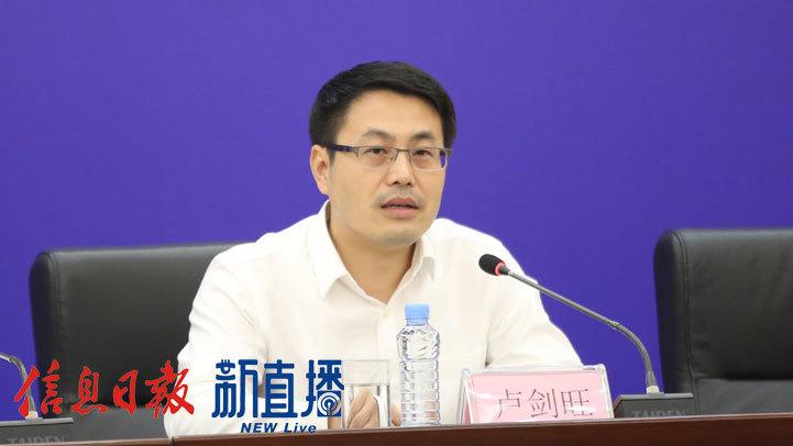 九江市委政法委常务副书记卢剑旺