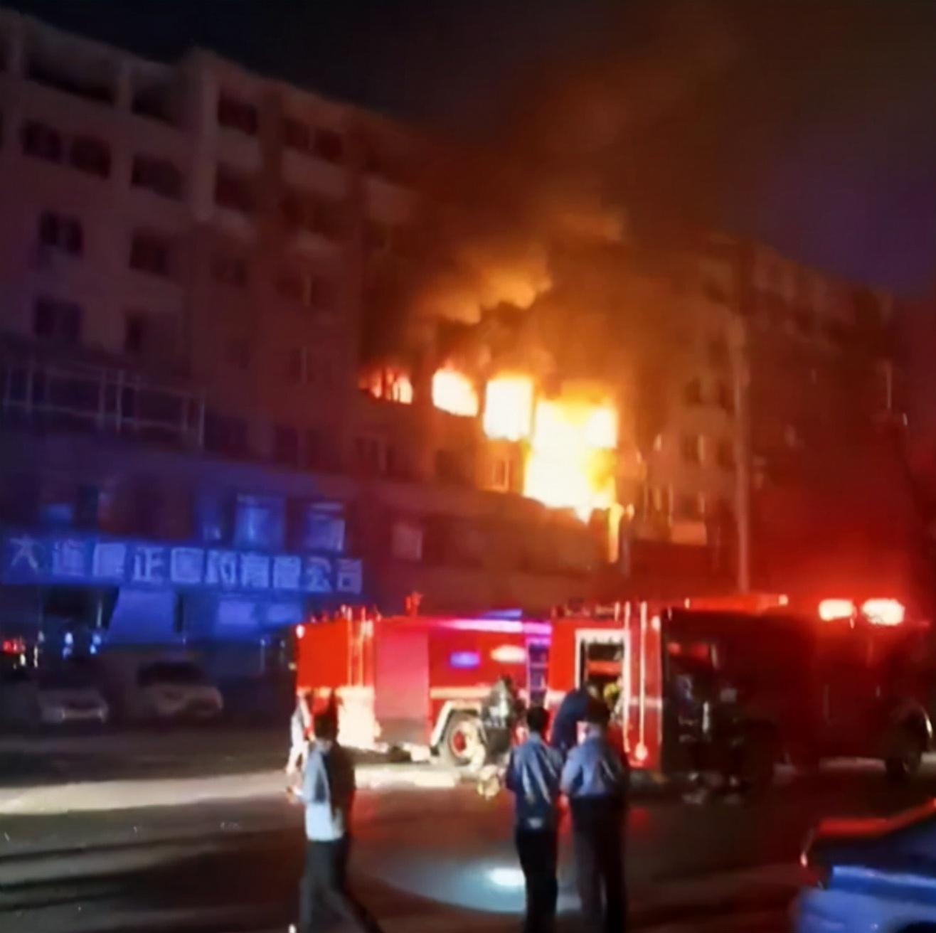 燃气爆炸致8死5伤 大连市应急局党委书记、局长均被免职