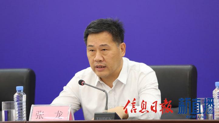 江西广播电视台党委委员、副台长张龙