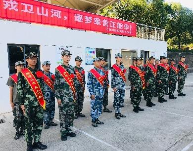 江西制造职业技术学院欢送新兵入伍
