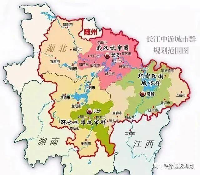 △长江中游城市群规划范围图
