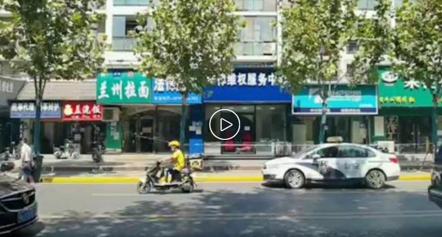全国律协就湖北律师遇害发声:强烈谴责杀害律师的犯罪行为