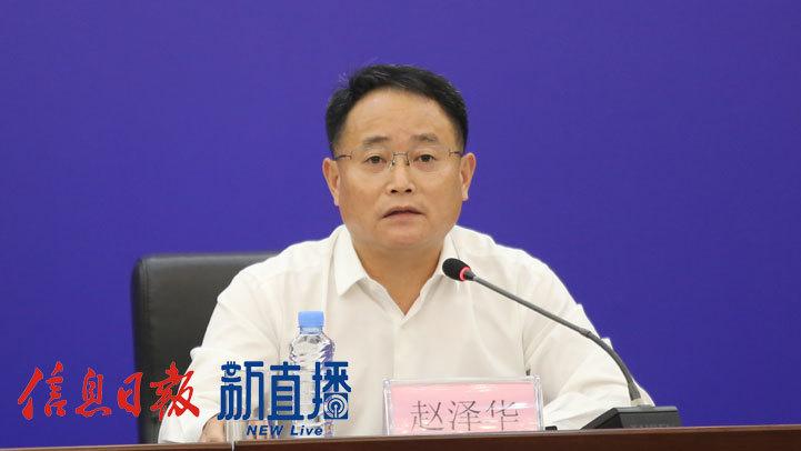 南昌市委政法委常务副书记赵泽华