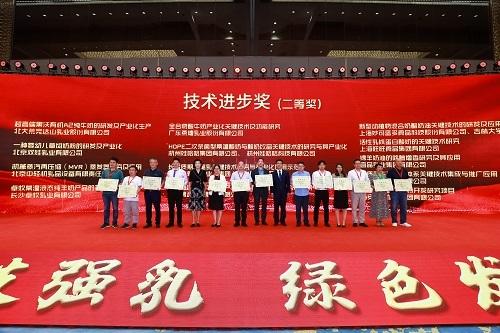 喜报!卓牧荣摘中国乳业技术进步奖,成液态羊奶首获奖乳企