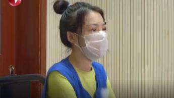 郭美美卖69元一粒的减肥药成本仅8毛 审讯时跷二郎腿被警察制止