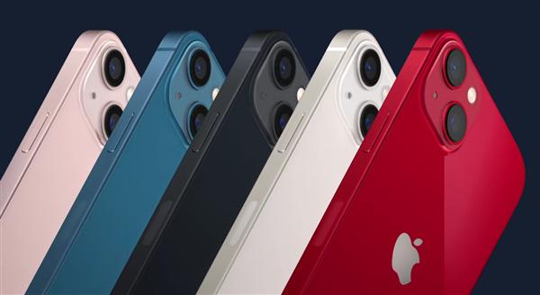5199元起:iPhone 13系列为何降价?苹果升级太有限 只有续航能提