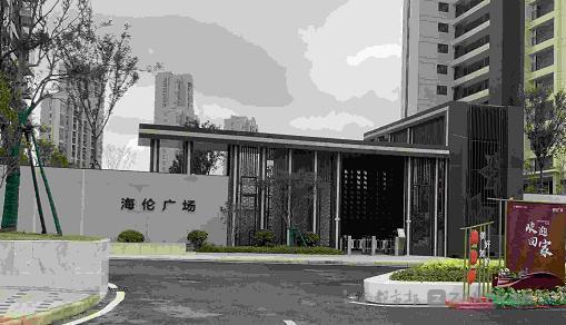 办公楼当公寓推广 南昌新建区海伦广场项目被指涉嫌虚假宣传