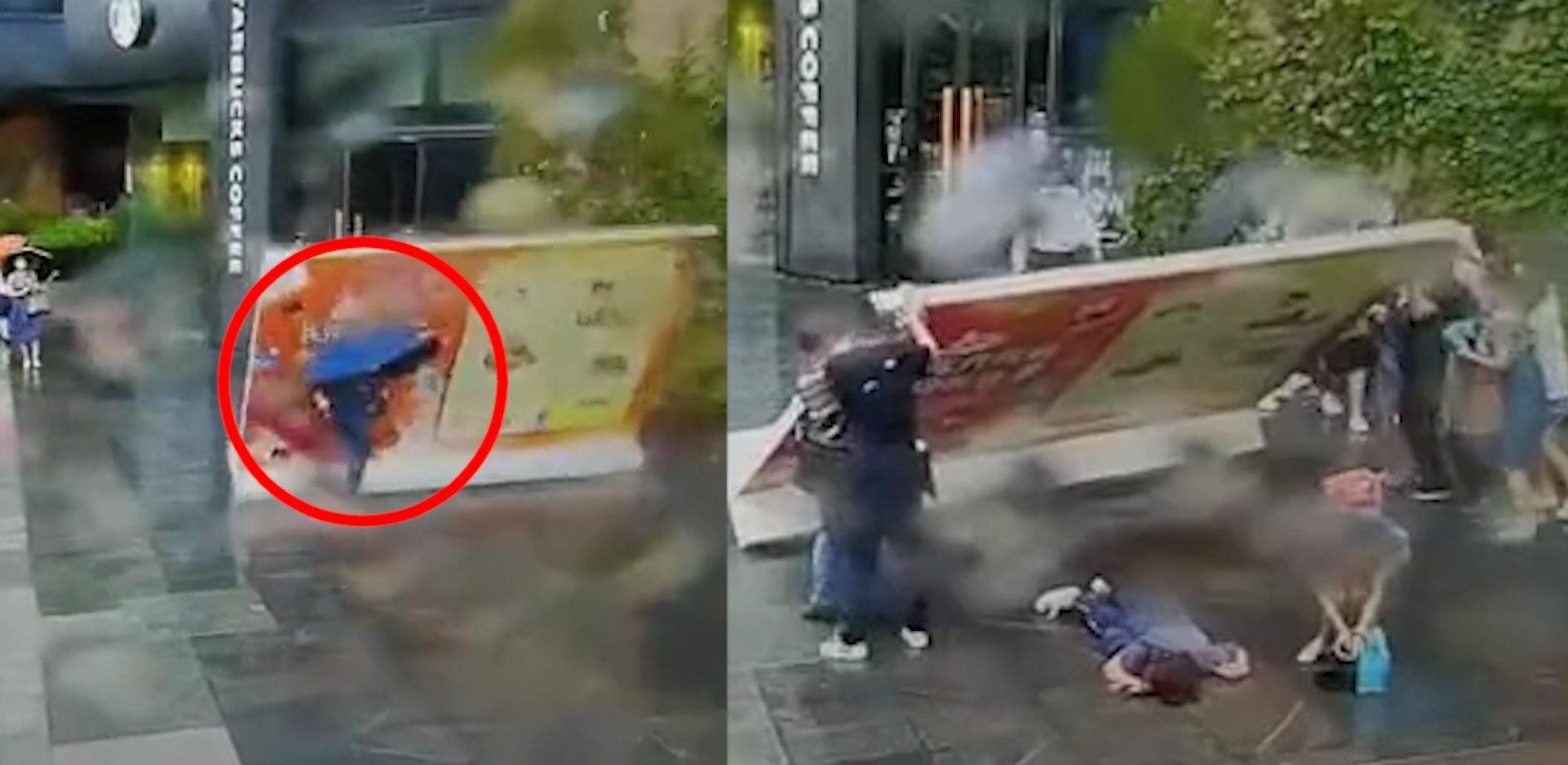 上海台风掀翻广告牌砸倒路人