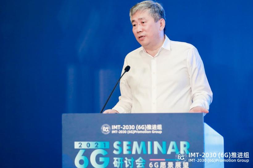 张平院士:6G和5G不冲突 是迭代关系