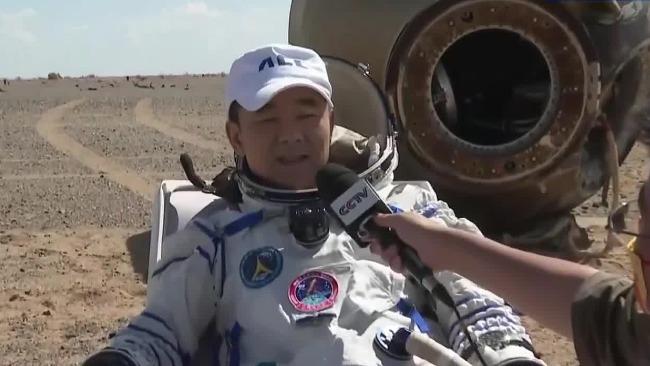 航天员刘伯明:这个生日 我终生难忘