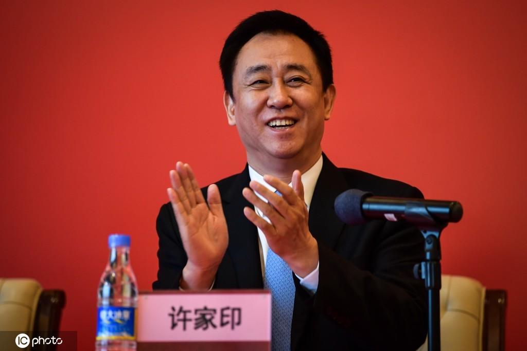 2017年11月9日,广州恒大召开新闻发布会。许家印