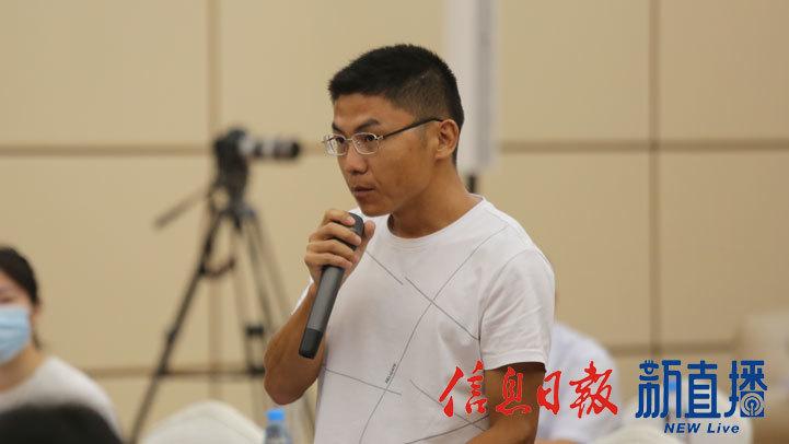 香港经济导报提问