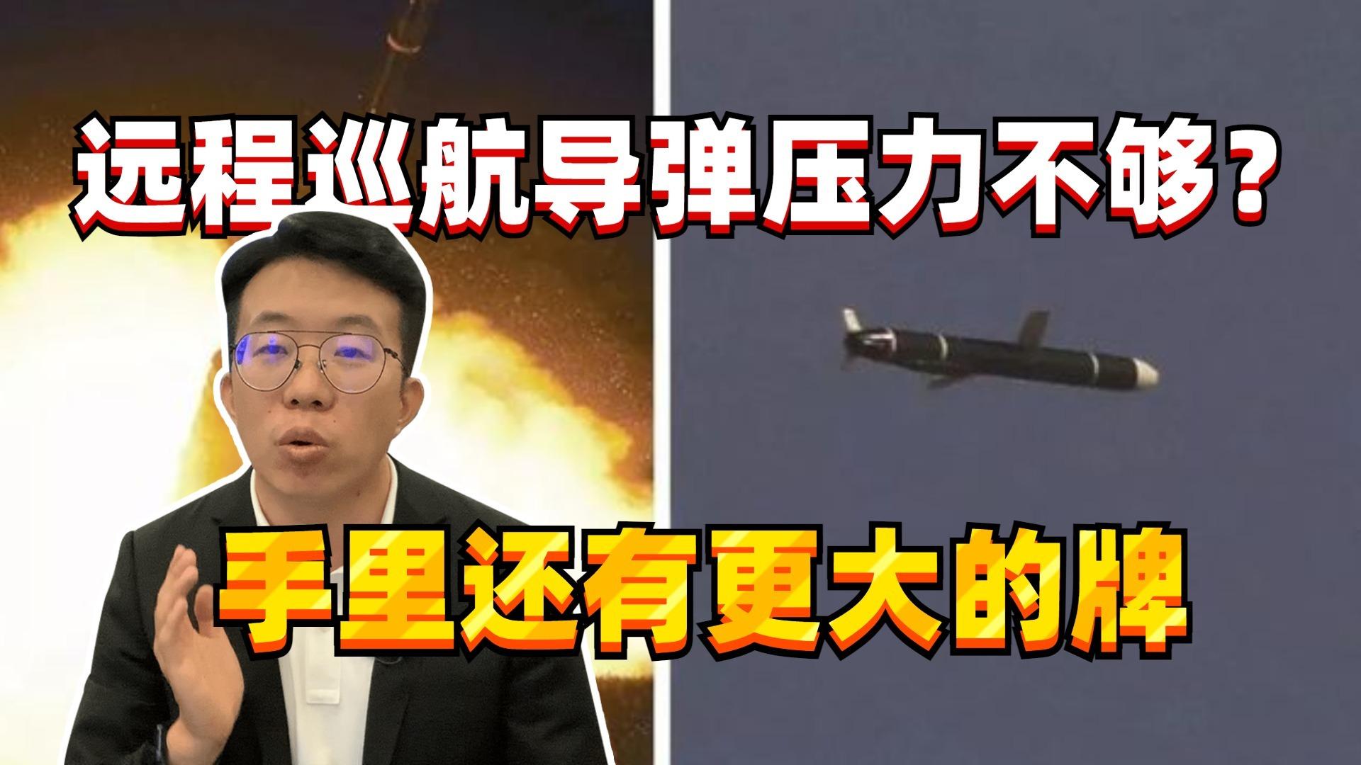朝鲜公布巡航导弹详细参数 韩专家:或为回应韩国装备潜射弹道导弹