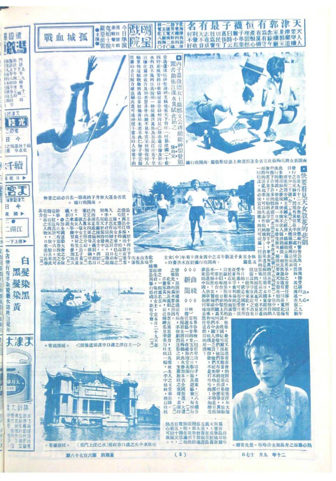 918張學良為何不抵抗:寧國家玉碎保東北軍瓦全