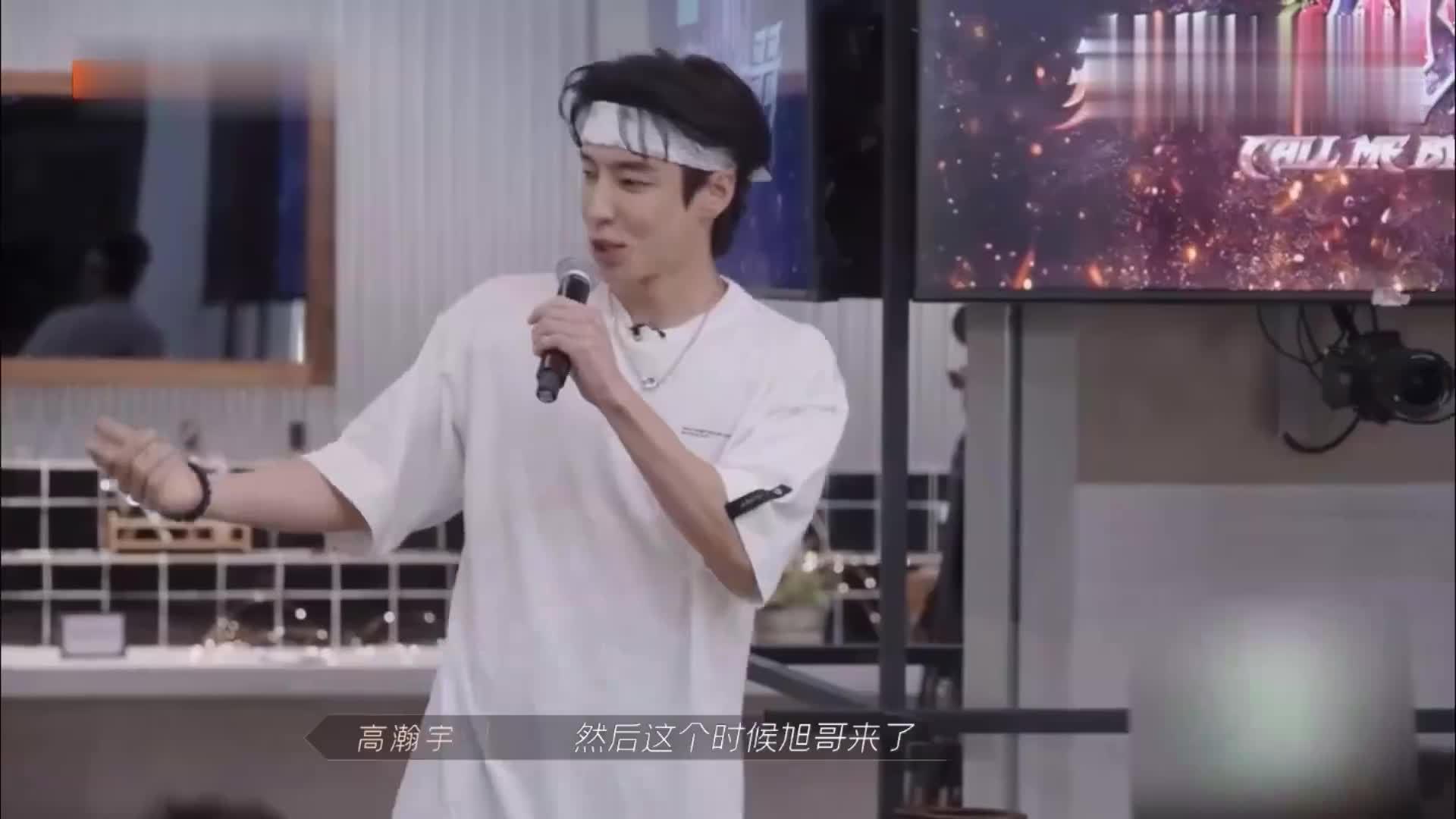 """高瀚宇展示""""民间绝活"""" 神模仿其他哥哥名场面"""
